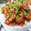 Sticky Sesame Chicken {30 minutes}