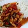Chilli Soya Chicken