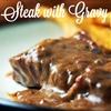 Slow Cooker Steak with Gravy