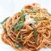 Heirloom Tomato and Basil Pasta Sauce