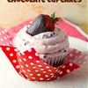 Strawberries N Cream Chocolate Cupcakes