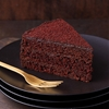 Brooklyn Blackout Cake for National Chocolate Cake Day