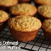 Banana Oatmeal Breakfast Muffins