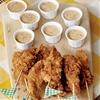Jalapeño-Mustard Dipping Sauce