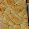 Parmesan pull apart bread (rolls)