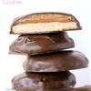 Peanut Butter Twix Cookies