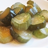 Sweet Pickles, How To Make Sweet Pickles