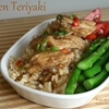 Deliciously Simple Chicken Teriyaki