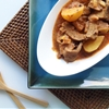 Easy Beef Massaman Curry