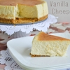 Progressive Dinner: Vanilla Bean Cheesecake