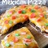 Copycat TacoBell Mexican Pizza