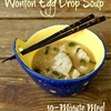 Wonton Egg Drop Soup