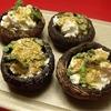 Goat Cheese Stuffed Portobello Mushrooms