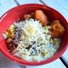Cheesy Chicken Bowl