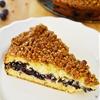 Blueberry Coffee Cake - Nut Free