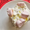 Easy as pie marshmallow cake