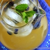 Mint Blueberry Lemonade with Honey