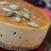 A Raw, Vegan Pumpkin Pie Cheesecake That Will Blow You Away