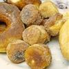 No Fuss Doughnuts