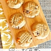 Gluten Free Baking: 3 Ingredient Peanut Butter Cookies Recipe