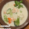 Coconut Fish Soup
