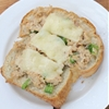 Grown Up Tuna Melt Recipe