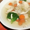 Paleo Chicken Soup Recipe Slow Cooker