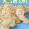 Garlic Parmesan Crusted Baked Shrimp Scampi